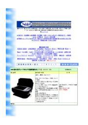 50M防水長尺コード付カメラ(録画機能付)/品番 M1533F-50B 表紙画像