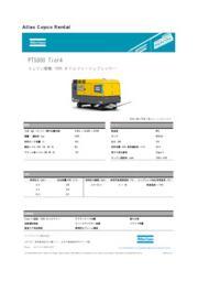 [レンタル] PTS800 小型可動式オイルフリーコンプレッサ 表紙画像