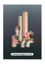 鋼管『エスケースパイラル鋼管』 表紙画像