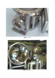 真空機器・装置『部品加工事例集』 表紙画像