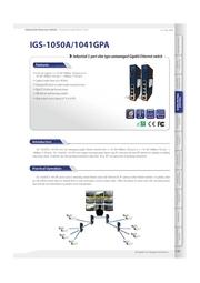 5ポート非管理型ギガイーサネットスイッチ【IGS-1050A】 表紙画像