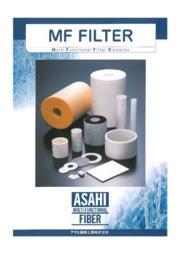 アサヒ繊維工業株式会社 MFフィルター 製品カタログ 表紙画像