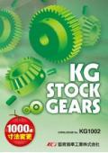 KG 電子BOOK 1002