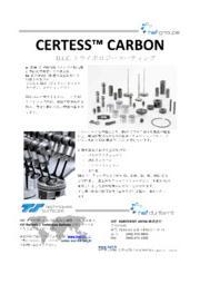 DLCトライボロジーコーティング『CERTESS CARBON』 表紙画像