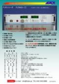 高安定度 定電圧高圧電源 FLRシリーズ FLR403 表紙画像