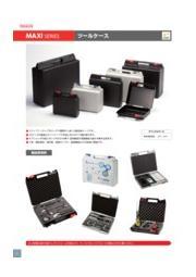 タカチ電機工業 低価格型ツールケース シリーズ 表紙画像