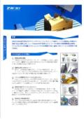CNCマシンニングソリューション『ZW3D CAM』