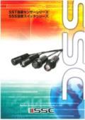工業用センサー SST温度センサー/SSS温度スイッチシリーズ