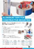 熱伝導性、ガスバリア性に優れたアルミテープ 6065xシリーズ テサテープ株式会社 表紙画像