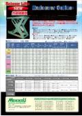 シザーリフト 電動シリンダ式エンデバーシリーズ 3t~4tタイプ