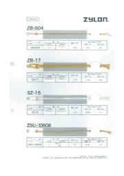【製品カタログ】「ザイロン」を使用した繊維ワイヤー 表紙画像
