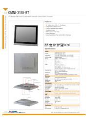 AAEON 15インチXGA産業用タッチパネルPC【OMNI-3155】 表紙画像