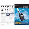 IP501H(IP500G_SR7100VN)_カタログ.jpg