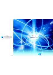 【総合カタログ】ナノヴェイタシステムのご案内 表紙画像
