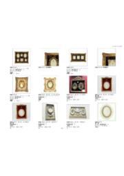 インテリア雑貨2 製品カタログ 表紙画像