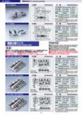 精密研削用 精密4連バイス EPVシリーズ 表紙画像