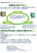 動植物用中性洗剤「ゆげん」※中性洗剤 Bu・N・Ka・Iシリーズ