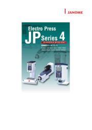 エレクトロプレス JPシリーズ4:蛇の目ミシン工業 表紙画像