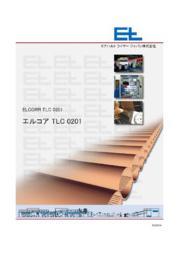 クロステンション補正ロール エルコア TLC 0201 表紙画像