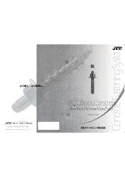 Anchor/Screw/GasTool総合カタログ 表紙画像