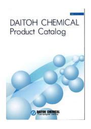フッ素樹脂コーティング、セラミックコーティング製品カタログ 表紙画像