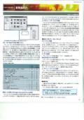 WebサーバAP設計計算 表紙画像