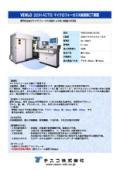 マイクロフォーカスX線CT装置