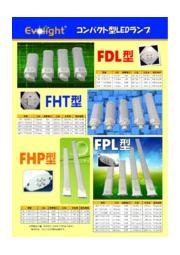 Evolight 「コンパクト型LEDランプ」 表紙画像
