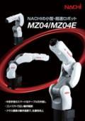世界最速クラス!低価格!不二越 小型ハンドリングロボットMZ04 表紙画像