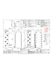 ポータブルエアシャワー 多方向吹タイプ「KAS-P13」仕様図 表紙画像