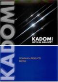 光学ガラス製品 総合カタログ