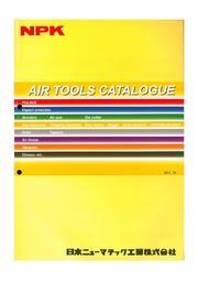 日本ニューマチック 空機製品総合カタログ 表紙画像