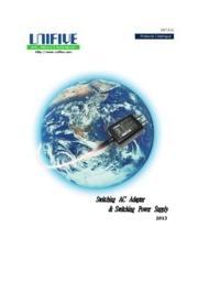 UNIFIVE社製 総合カタログ ACアダプタ 表紙画像