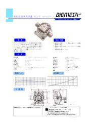 ディグメサ社 高粘度液体用流量センサEPI 表紙画像