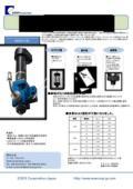 高精度スクリューディスペンサーAMD3 製品カタログ