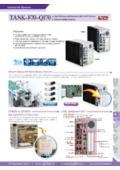 IEI 産業用ファンレス組込みPC【TANK-870-Q170】 表紙画像
