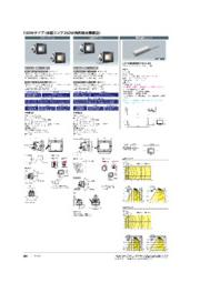 【LED】高天井灯 カタログ 表紙画像