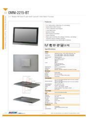15.6インチ産業用タッチパネルPC OMNI-2155-SKU 表紙画像