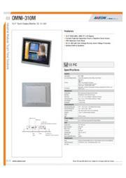 AAEON 10.4インチ産業用タッチパネルモニタ【OMNI-310M】 表紙画像