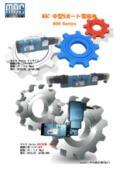 MAC 800シリーズ Cv:1.4 中型5ポートバルブ 耐圧防爆対応 表紙画像