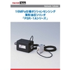 IP_油圧PSR_1A_01k.jpg