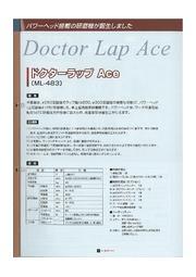 理学・工学研究用 高能率卓上研磨機 ドクターラップAce ML-483 表紙画像