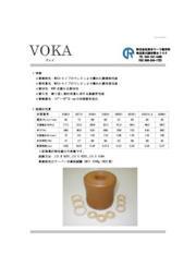 ウレタン『VOKA(ヴォカ)』 表紙画像