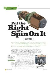 回転空気圧縮機の 信頼性向上を実現 表紙画像