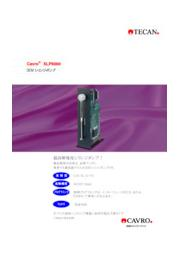 臨床検査向け 超高解像度シリンジポンプ XLP6000 表紙画像