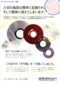 CD/DVD メディアのデータ復旧