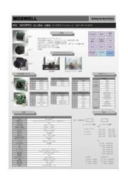 ワイドダイナミックレンジカラーボードカメラ MS-M33WT3 表紙画像