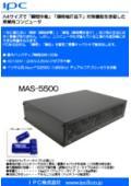 MAS-5500