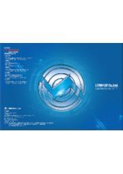 超音波複合振動溶接機『LT-2000-CT1』 表紙画像