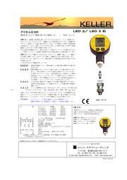 ケラー社 電池式デジタル圧力表示器 LEO 2/LEO 2 EI 表紙画像